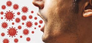 СЗО: Коронавирусът не се предава само чрез кашляне