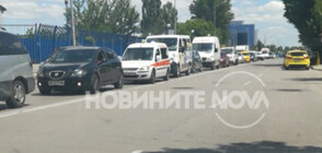 Авария на водопровод в София предизвика километрично задръстване (СНИМКИ)