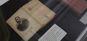 Столичната библиотека отбелязва 170 години от рождението на Иван Вазов (СНИМКИ)