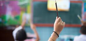 От МОН обмислят вариант за частично присъствие в клас