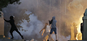 Нов протест в Белград срещу въвеждането на ограничителни мерки заради COVID-19 (ВИДЕО+СНИМКИ)