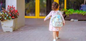 Депутатите обсъждат задължителната предучилищна за 4-годишните
