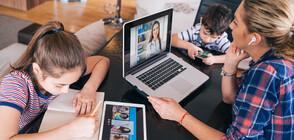 Училищен психолог: Онлайн обучението скъси дистанцията родител-дете