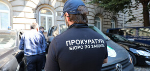 СЛЕД АРЕСТИТЕ: Изтичат мерките на Пламен Узунов и Илия Милушев