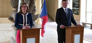 Захариева: Важно е да не допускаме отново затварянето на граници вътре в ЕС