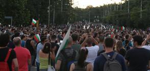 Протестите в София приключиха без инциденти
