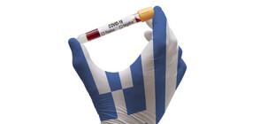 В Гърция вече ще се влиза само с отрицателен тест за COVID-19