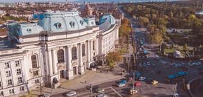 Five Bulgarian universities already partners in European Universities Consortia