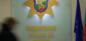 """НСО се отказа от искането си за охрана """"Росенец"""""""