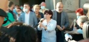 Протест в подкрепа на правителството пред Министерския съвет