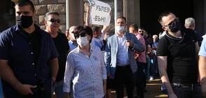 Протест в подкрепа на правителството пред Министерския съвет (ВИДЕО)