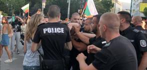 ГЕРБ: Шпицкомандите на Божков превзеха протеста, отговорността е на Радев (ВИДЕО)