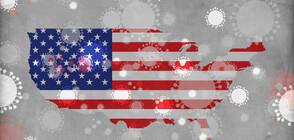 Рекордно много нови случаи на COVID-19 в САЩ