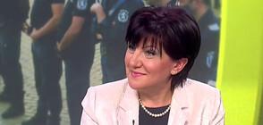 Караянчева: Симпатизантите ни си тръгнаха мирно, така се прави протест