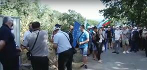 """Симпатизанти на ДПС се събраха в парк """"Росенец"""" (ВИДЕО)"""