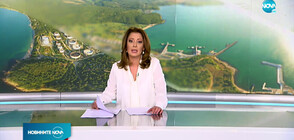 Новините на NOVA (11.07.2020 - извънредна - 13.00 ч.)