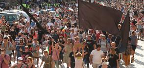 Трета поредна вечер на протести в центъра на София (ВИДЕО+СНИМКИ)