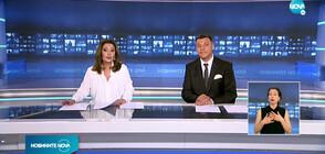 Новините на NOVA (11.07.2020 - централна)
