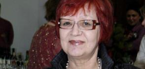 Отиде си голямата ни поетеса Миряна Башева