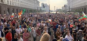 Четвърта вечер на протести в София (ВИДЕО)
