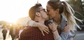Забраниха прегръдките и целувките на обществени места в Хърватия