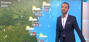 Прогноза за времето (13.07.2020 - обедна)