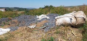 Над 180 тона са опасните отпадъци, заровени край Червен бряг (СНИМКИ)