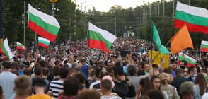 Fifth protest in a row blocks Sofia's centre