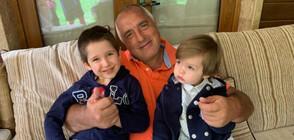 Внукът на Бойко Борисов празнува рожден ден (СНИМКИ)
