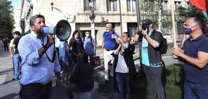 Протестиращи се събраха пред МВР (ВИДЕО)