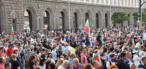 ПЕТИ ДЕН ПРОТЕСТИ: Продължават шествията в центъра на София (ВИДЕО+СНИМКИ)