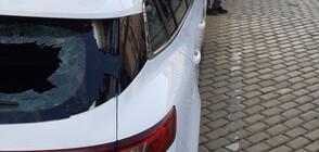 Задържаха мъж, счупил задното стъкло на кола (СНИМКИ)