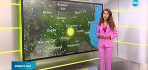 Прогноза за времето (14.07.2020 - централна)