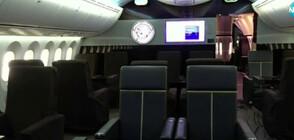 Мексико ще изтъргува на бартер луксозния самолет на президента
