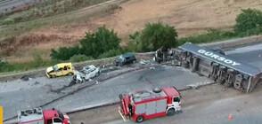 """Експерти: Мантинелите в района на катастрофата на АМ """"Тракия"""" не са в добро състояние"""