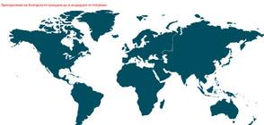 Интерактивна карта представя къде и как можем да пътуваме по света