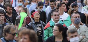 Шестият протест в София започна без напрежение