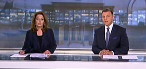 Новините на NOVA (14.07.2020 - централна)