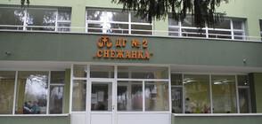 Служителка от детска градина в Казанлък е с коронавирус