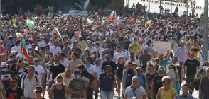 Шестият протест в София започна без напрежение (СНИМКИ)