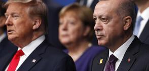 Ердоган и Тръмп договориха сътрудничеството си в Либия