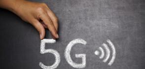 Великобритания забрани на мобилните оператори да купуват 5G оборудване от Huawei