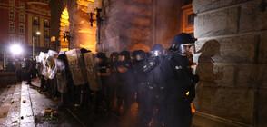 Протестиращи опитаха да щурмуват бившия Партиен дом (ВИДЕО+СНИМКИ)