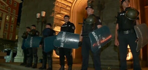 СДВР: Провокатори взривиха две бомби, замеряха полицаите със стъклени бутилки (ВИДЕО+СНИМКИ)