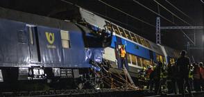 Два влака се сблъскаха близо до Прага, има десетки ранени (СНИМКИ)