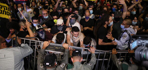 Нови протести срещу властта в Израел (ВИДЕО)