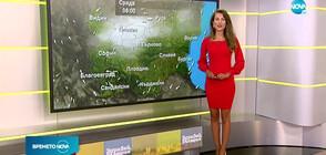 Прогноза за времето (15.07.2020 - сутрешна)