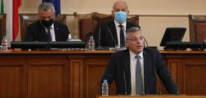 БСП: Осъждаме нападението над парламента