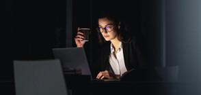 Увеличават заплащането на нощния труд