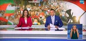 Новините на NOVA (15.07.2020 - централна)